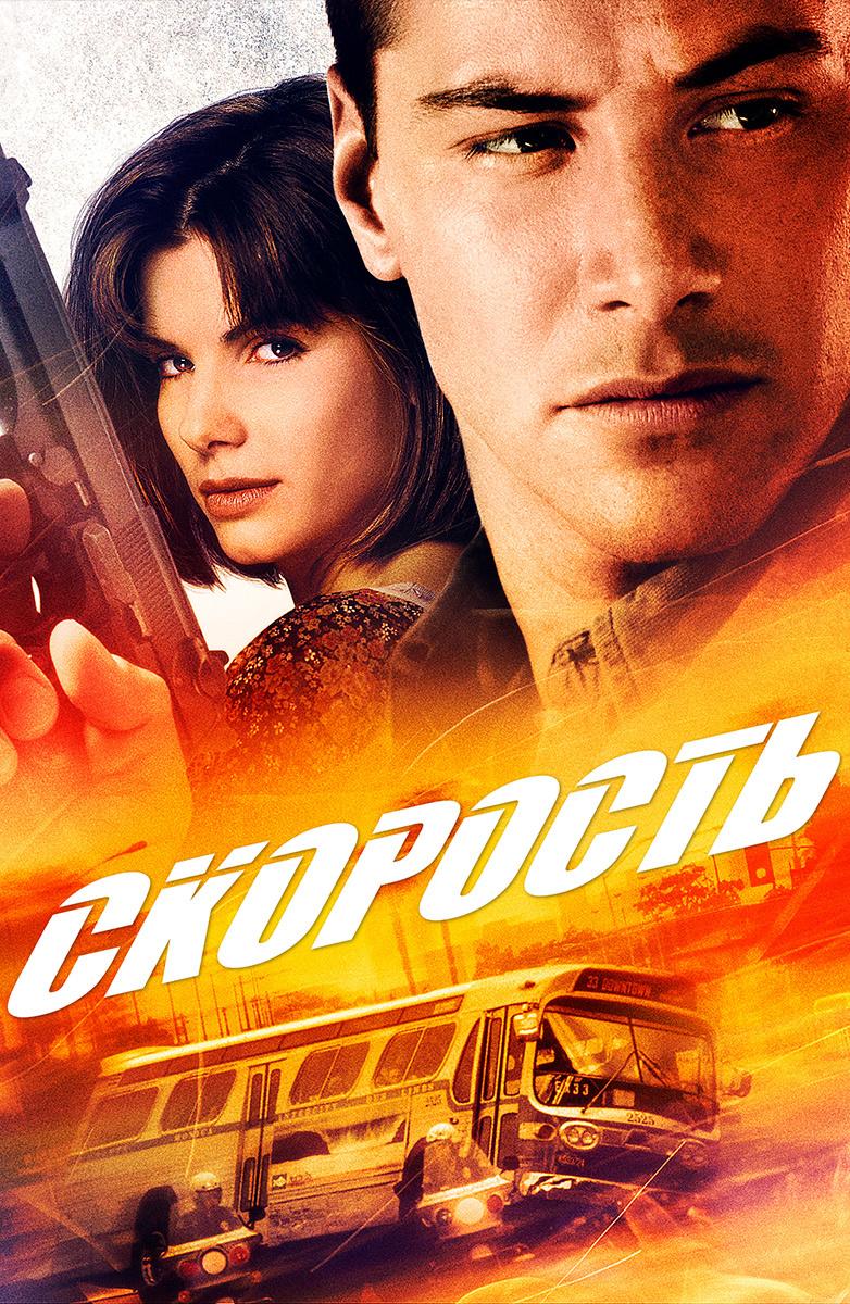Соблазнительная Екатерина Волкова – Воронины (2009)