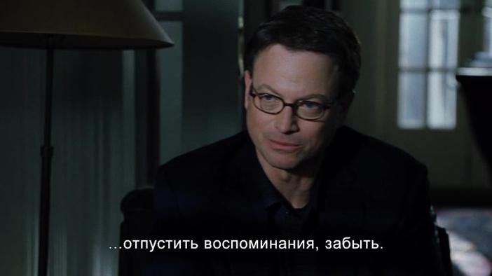 Фрагмент (русские субтитры)
