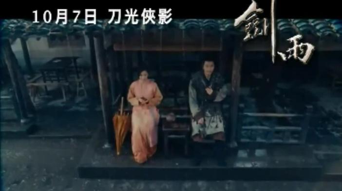 Трейлер (китайский язык)