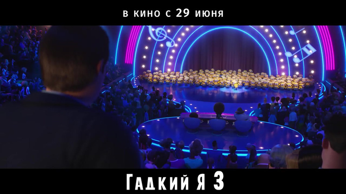 ТВ-ролик 3 (русский язык)