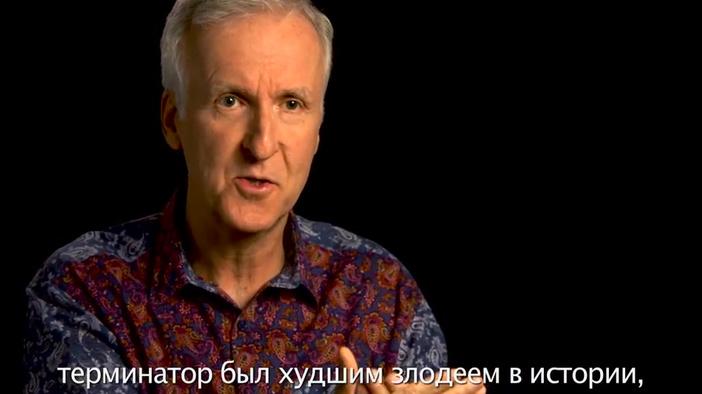 Интервью (Джеймс Кэмерон, русские субтитры)