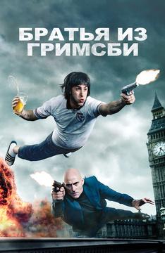 Фильм про агентов негров
