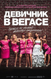 porno-sayt-dokumentalniy-devichniki