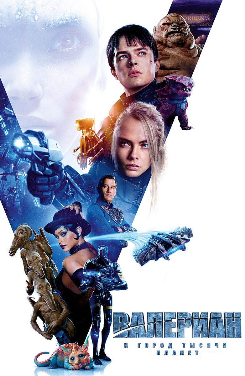 пыль фильм 2017