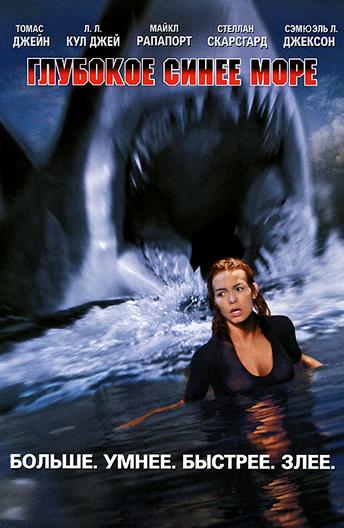 Секс Сцена С Полиной Ауг – Юморист (2020)