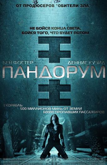 Фильмы тв бабайка фантастика ужасы фото 748-553