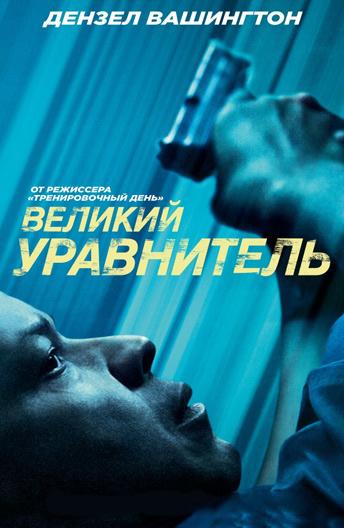 Смотреть полнометражные взрослые фильмы на руском языке фото 428-16