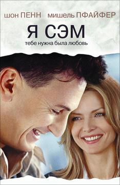 vse-filmi-mishel-uayld-smotret-onlayn-onlayn-pikap-cheshskoe-porno