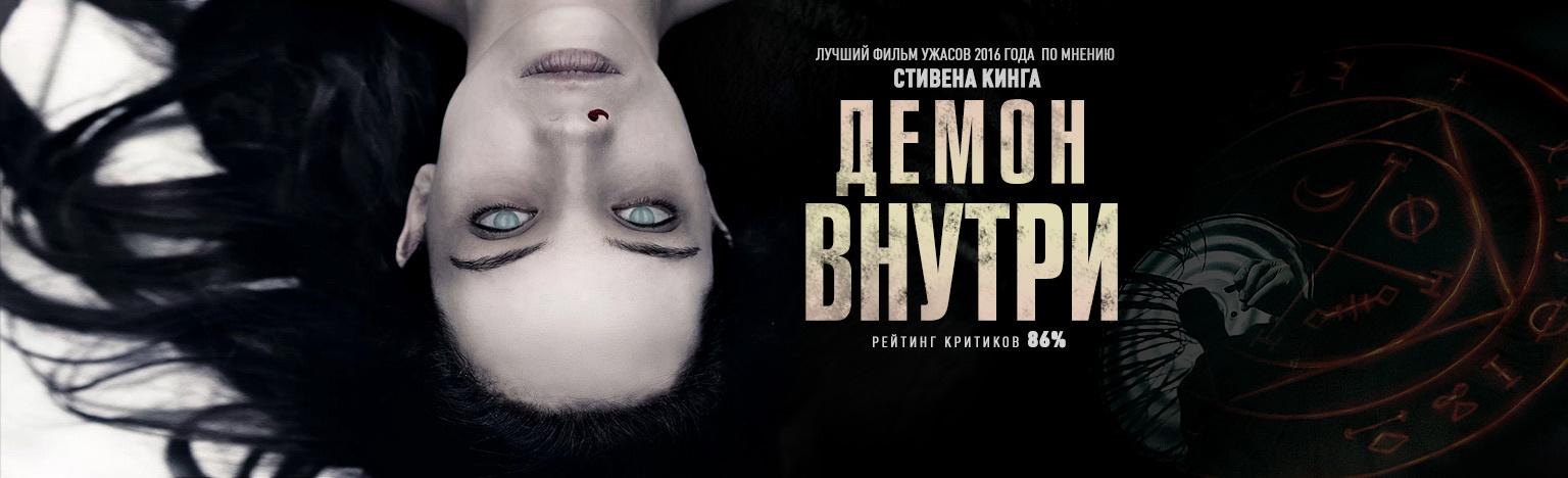 Кино ivi.ru