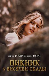 yaponskie-ero-drami-zamanili-v-rabstvo