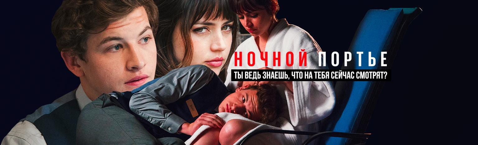 Запрещенные Порно Фильмы Подростковые