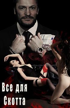 italyanskoe-eroticheskie-filmi-onlayn