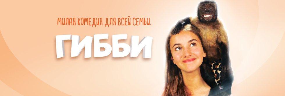 Смотреть онлайн фильмы форсаж 7 на русском языке
