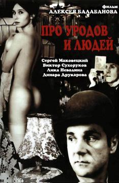 Русская эротика фильмы из санкт-петербурга — 6