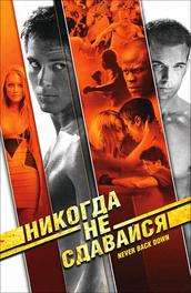 eroticheskiy-film-pro-spartantsev