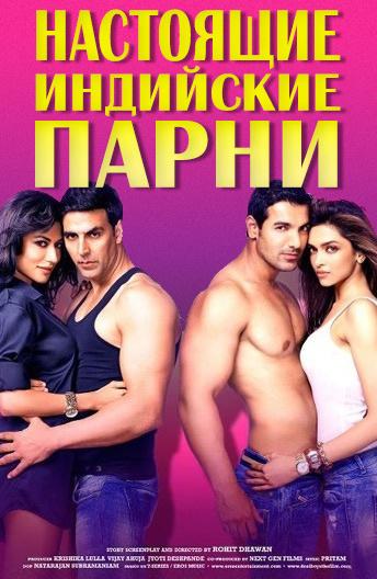 Индийские фильмы пол секс