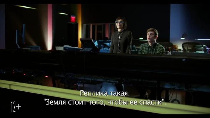 Промо-ролик 5 (русские субтитры)