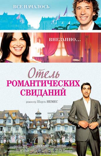 Смотреть фильм моя большая греческая свадьба 2002 онлайн