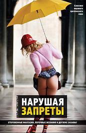 film-o-zhenshini-erotika-smotret-onlayn-trahane-molodih-devok-so-starikami