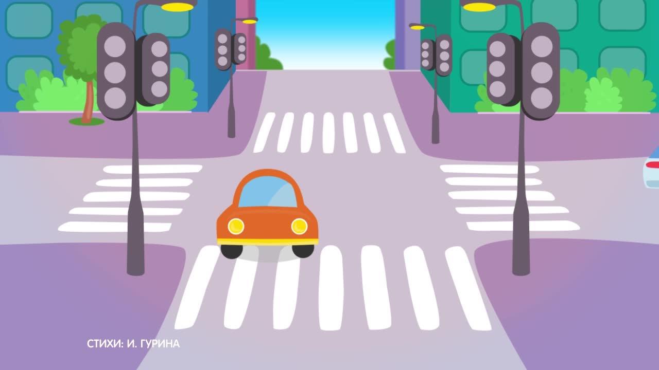 Обои правила дорожного движения