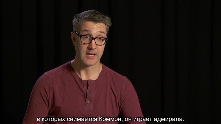 Интервью с режиссером (русские субтитры)