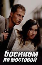 kino-erotika-oktyabrskie-prazdniki-v-myunhene-russkiy-porno-proktolog
