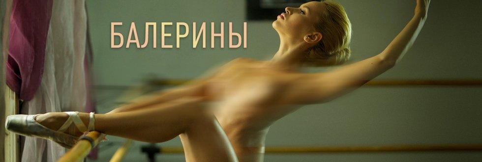 novye-i-filmy-v-horoshem-kachestve-erotika-15