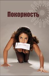 russki-full-film-ya-hochu-stat-porno-zvezdoy-seks-porno