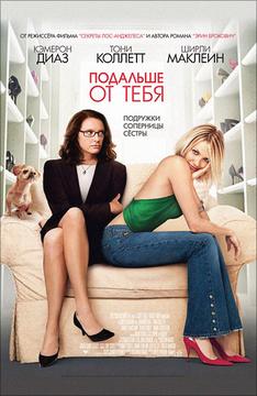 Очень тощие русские девочки в полнометражных секс фильмах