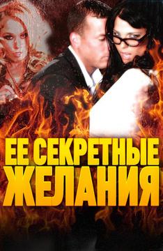 Чешские фильмы комедии эротика #12