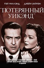 hudozhestvenniy-film-pro-rasputstvo-v-monastire