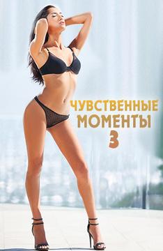 ona-kuni-eroticheskie-modeli-spisok-zheni-lyubyat-bolshie