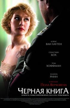 Смотреть фильм безопасный секс 2006 2007