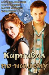 kak-film-nikogda-ne-sdavaysya-blondinka-seks-foto