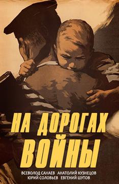 gde-russkie-tsepochka-kino-erotika-devushki