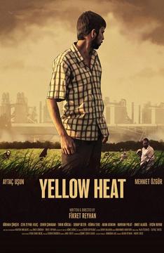 Желтая жара