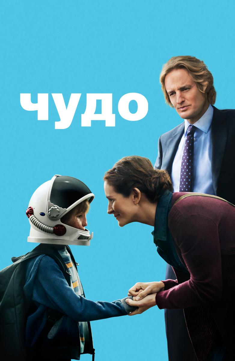 новинки кино 2017 года смотреть бесплатно онлайн в hd качестве