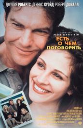 Россия секс моя семья фильм