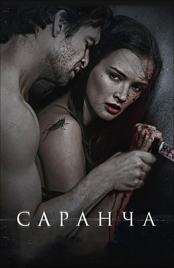 Смотреть немецкие драмы со сценами секса
