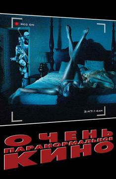 Смотреть порнопородия на фильм зона