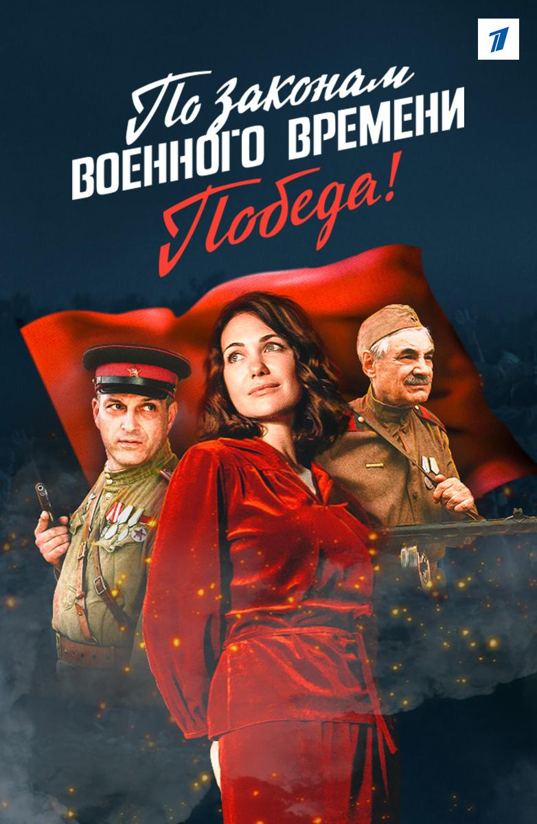 Эротика Русский 1 Канал
