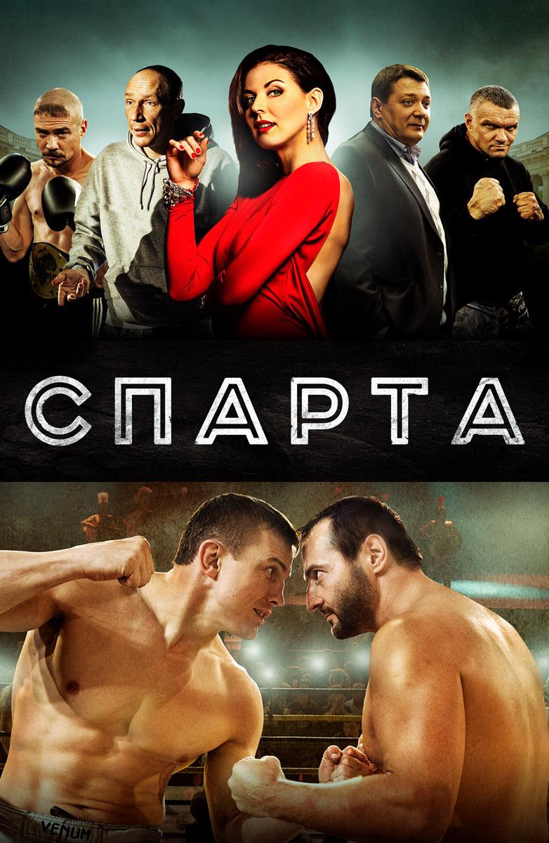 eroticheskiy-film-pro-spartantsev-zhenshina-razdvinula-zhopu-rakom-video
