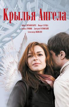 любимая 2008 индийский фильм