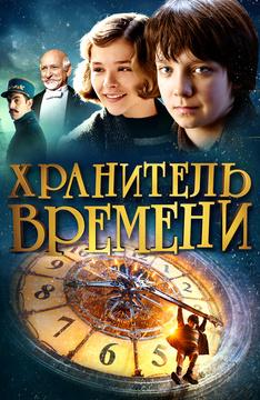 Руские фильмы с лесбиянством