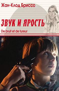 Фильм воровские проститутки — photo 10