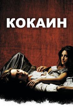 Порно смотреть kino man ru