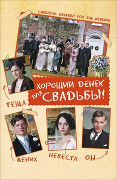 blyad-italyanskie-svadbi-polnometrazhnie-eroticheskie-filmi-otsos-russkih
