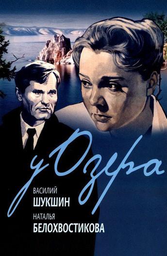 Вазбуждаеший фильми с русском язик