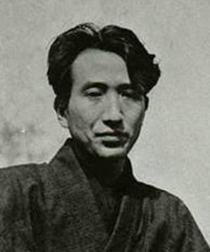 Осаму Дадзай