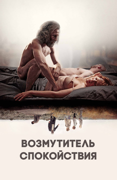 Старый сексуальный фильм смотреть онлайн бесплатно в хорошем качестве